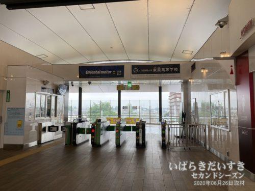 常磐線 JR神立駅 橋上改札