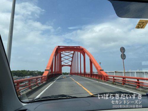 海門橋を通過すると、大洗町から那珂湊。