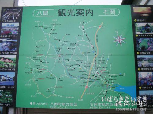 JR石岡駅前にあった観光案内(2004年撮影)