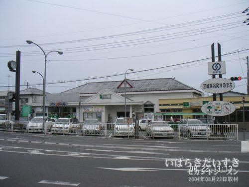 JR石岡駅 旧駅舎(2004年撮影)