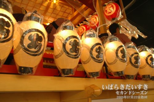 江戸崎祇園祭:荒宿町芸座連の提灯