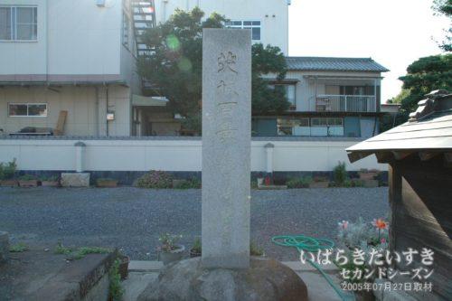 茨城百景 077 龍ケ崎観音