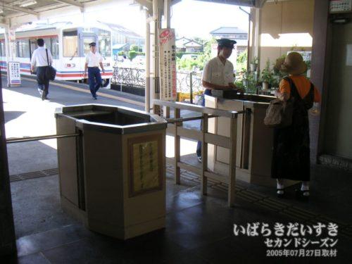 関東鉄道 竜ケ崎駅 改札(2005年撮影)