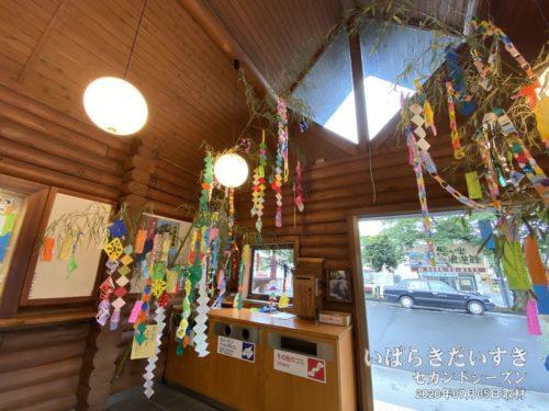 袋田駅駅舎内には、七夕の飾り。