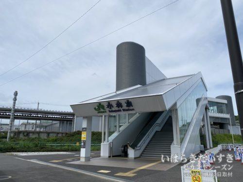 成田線 小林駅 駅舎