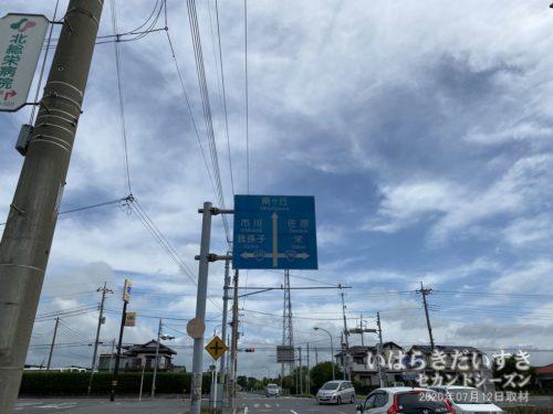 小林駅から北上し、茨城県入りを目指します。