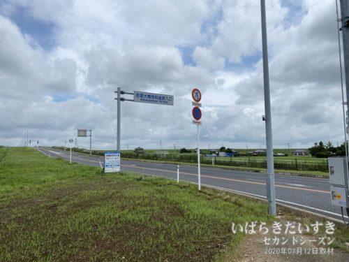 若草大橋有料道路 から茨城県入りします。