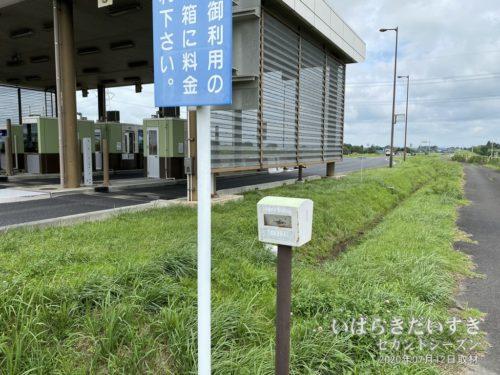 若草大橋の自転車料金は20円です。