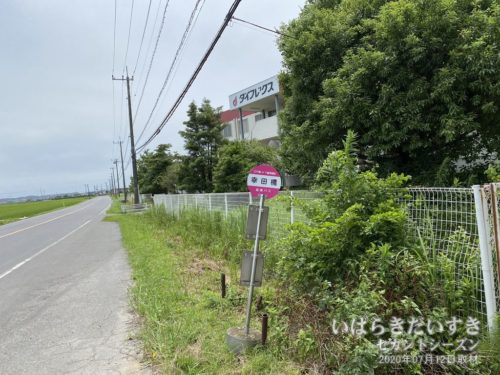 茨城百景 包含風景 幸田