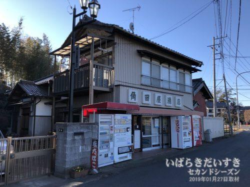 角田屋酒店