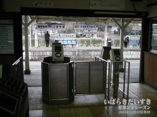 水戸線 JR岩瀬駅 有人改札(2003年撮影)