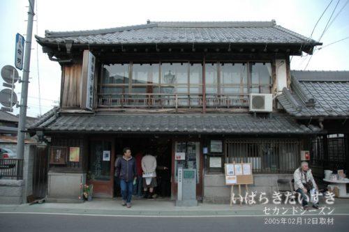 伊勢屋旅館(2005年02月撮影)