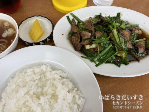 「ニラレバ定食」が好評。1000円。