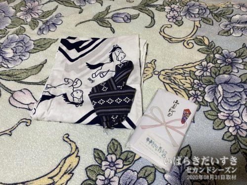 浴衣とタオル:伊勢屋旅館