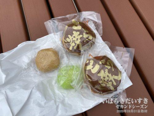 高庭菓子舗さんにて購入。