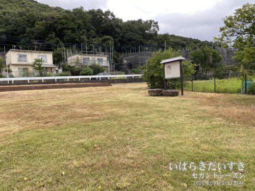 日向廃寺跡。多気大掾氏の勢力下にあった土地。