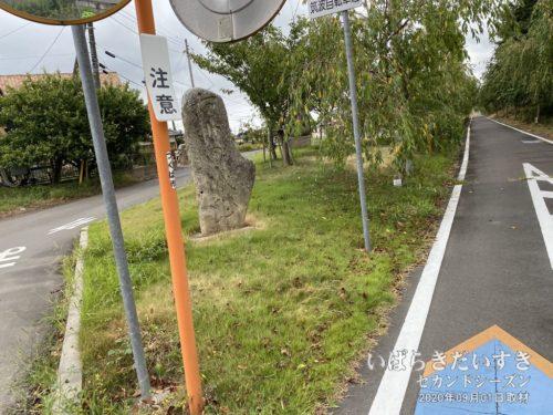 「右 小田城址」の石。