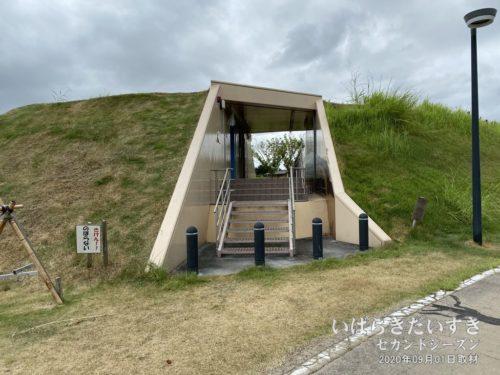小田城址 入口。