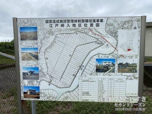 洲崎周辺は干拓され、面影はない。