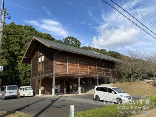富士見塚古墳公園