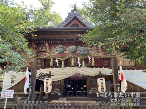 一ノ矢八坂神社 拝殿