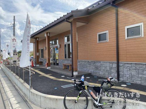 小田城跡歴史ひろば案内所 / 筑波鉄道 常陸小田駅跡