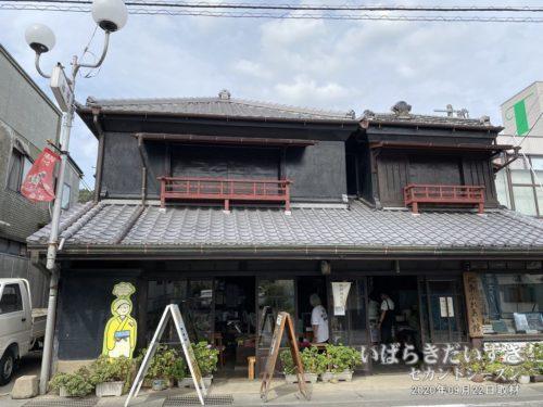 北条ふれあい館(田村呉服店)