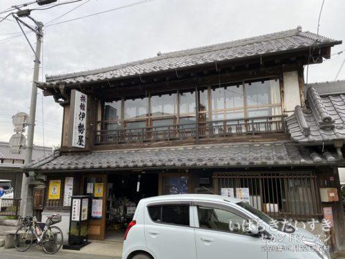 伊勢屋旅館 / 勢州楼