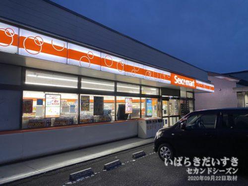 セイコーマート 桜川岩瀬店
