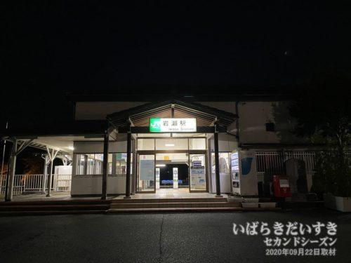 夜の水戸線 JR岩瀬駅。