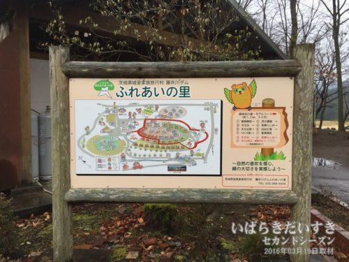 茨城県城里家族旅行村 藤井川ダム ふれあいの里