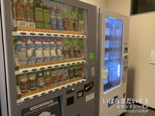 清涼飲料水,アルコール 自動販売機