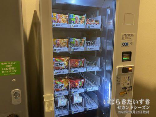 スナック,カップ麺 自動販売機