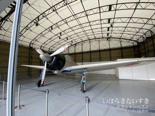 零式艦上戦闘機(零戦)二一型 実物大模型