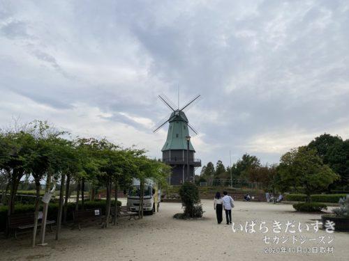 霞ヶ浦総合公園 オランダ式風車(日立製作所 製)