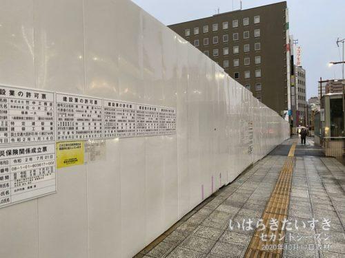水戸市の新しい市民会館として再計画中!