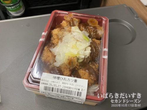 特急内で「味噌ひれカツ重」を食べる。
