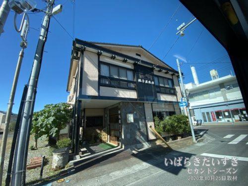 銚子屋旅館前を通過。
