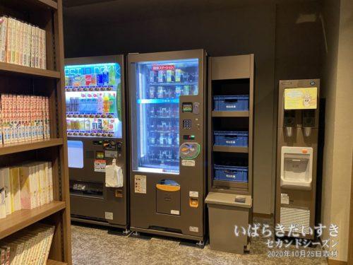 各種自動販売機:ドーミーイン水戸