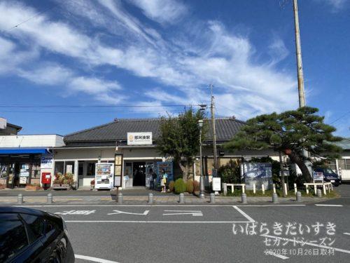 那珂湊駅 / ひたちなか海浜鉄道
