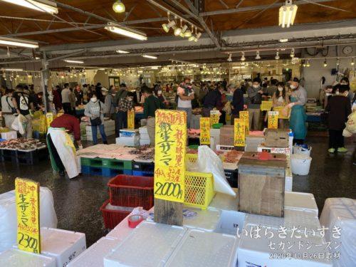 那珂湊おさかな市場<br>平日でありながら、大盛況で活気があります。