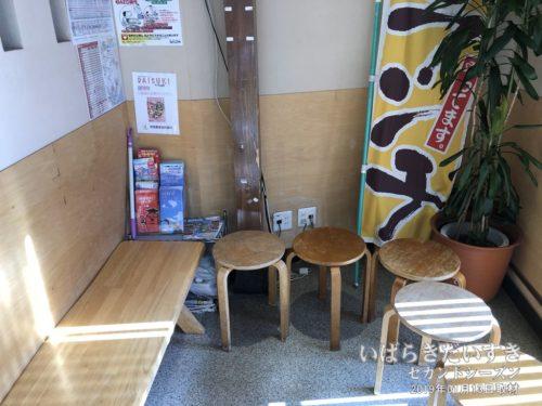 海鮮処森田新館の待合スペース。