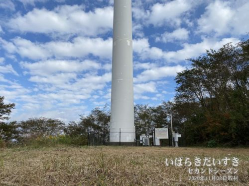 風力発電「ウインド・パワーつくば」と看板に記載があります。