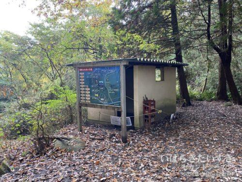 御嶽山 登山道入口のトイレは使用不可。