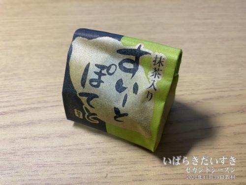 抹茶入り すいーとぽてと / ナガタフーズ(茨城県笠間市)