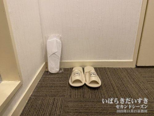 使い捨てスリッパとスリッパ:多賀ステーションホテル