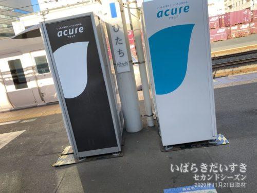 JR日立駅にて、乗車候補だった特急ひたち1号に抜かれる。