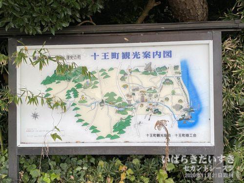 十王町時代の「十王町観光案内図」。