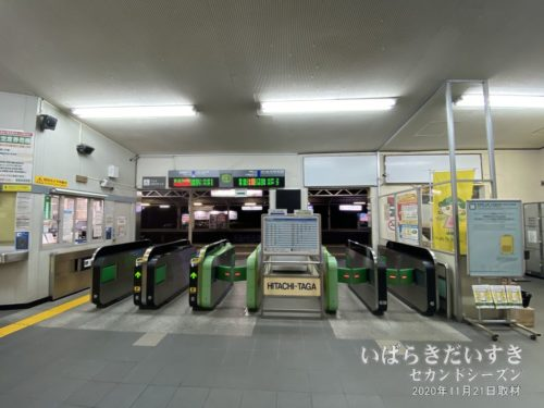 JR常陸多賀駅に到着。