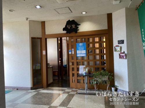 朝食会場:お食事処 栄楽 / 多賀ステーションホテル